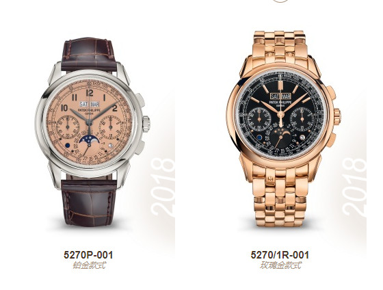 百达翡丽手表维修常见的一些事情
