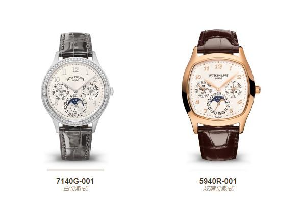 百达翡丽手表的常见问题