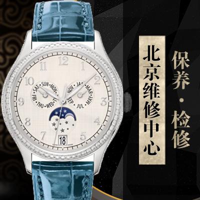 菲利普斯拍卖行将拍卖Jean-Claude Biver的四只百达翡丽手表2020年5月